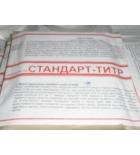 Стандарт-титр (фиксанал) Натрий бромистый 0,1Н