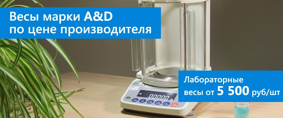 Союзхимпром - лабораторное оборудование